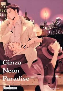 Ginza Neon Paradise