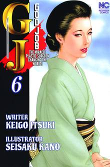 GODJOB-EN Manga
