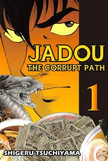 Jadou: The Corrupt Path # 1