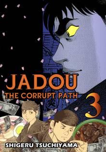 Jadou: The Corrupt Path # 3