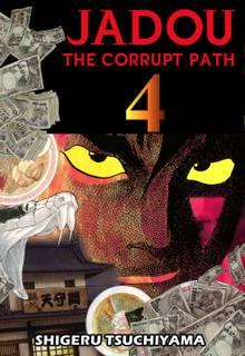 [FREE MANGA] Jadou: The Corrupt Path|MANGA CLUB|Read Free Official Manga  Online!