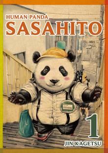 Human Panda: Sasahito