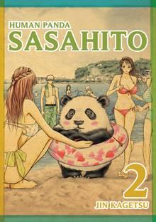 Human Panda: Sasahito # 2