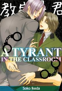 A Tyrant in the Classroom