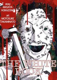 The White Book # 1