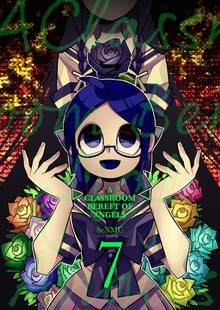 BEREFTANGELS-EN Manga