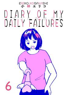 Diary of My Daily Failures # 6