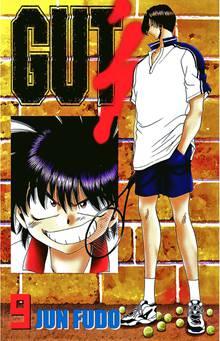 GUTS-EN Manga