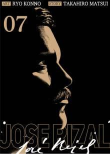 Jose Rizal # 7