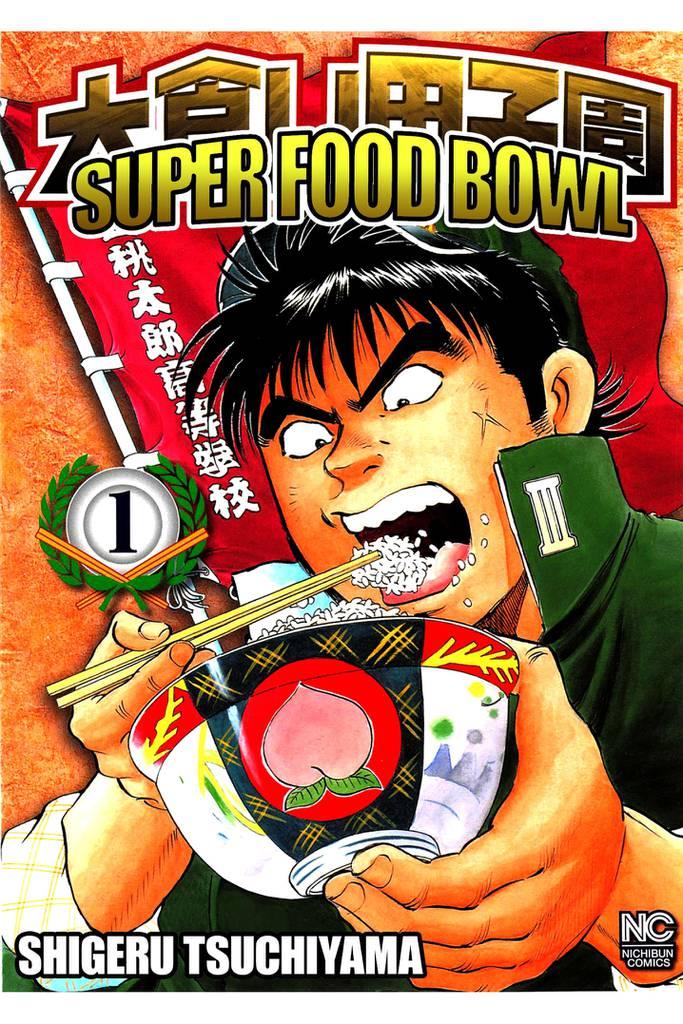 [FREE MANGA] Super Food Bowl|MANGA CLUB|Read Free Official Manga Online!