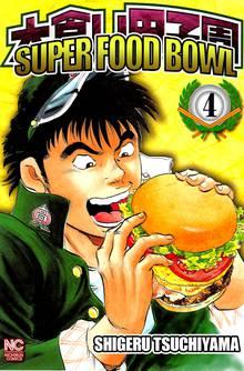 KOSHIEN-EN Manga