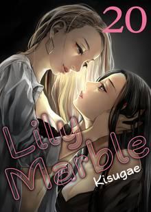 LILYMARBLE-EN Manga