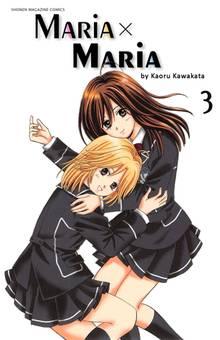 Maria x Maria # 3