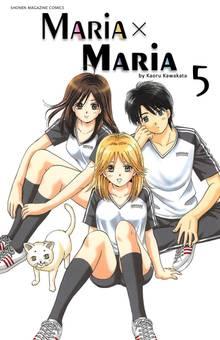 MARIAMARIA-EN Manga