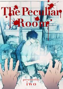 The Peculiar Room # 1