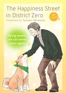 SHIAWASE-EN Manga