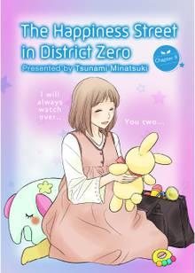 The Happiness Street in District Zero # 9
