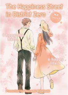 The Happiness Street in District Zero # 11