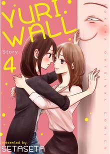 YURIWALL-EN Manga