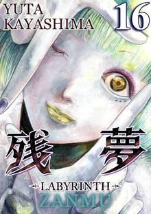 Zanmu - Labyrinth - # 16