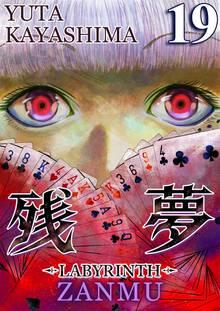 Zanmu - Labyrinth - # 19
