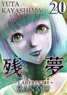 Zanmu - Labyrinth - # 20
