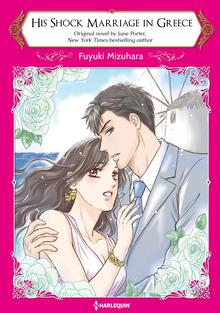 SBCEN-9784596035806 Manga
