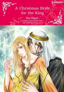SBCEN-9784596036377 Manga