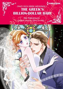 SBCEN-9784596036490 Manga