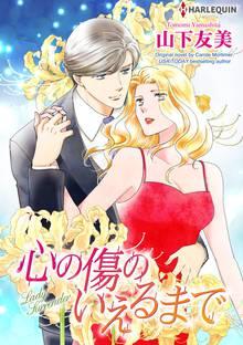 SBCEN-9784596060570 Manga