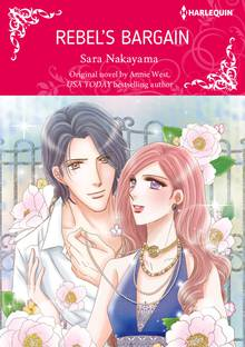SBCEN-9784596065469 Manga