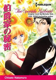 SBCEN-9784596065599 Manga
