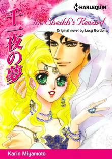 SBCEN-9784596065629 Manga