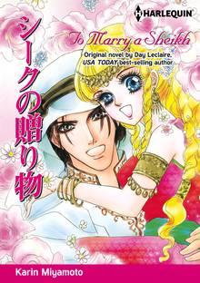 SBCEN-9784596065636 Manga