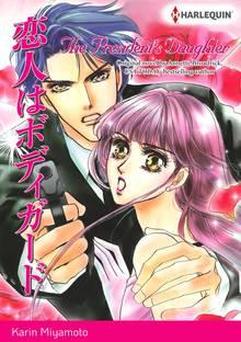 SBCEN-9784596065711 Manga