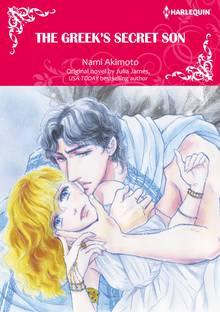 SBCEN-9784596069139 Manga