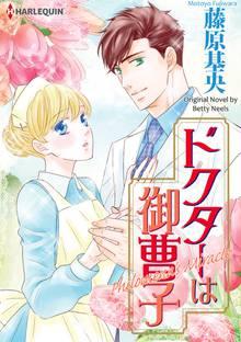 SBCEN-9784596069184 Manga