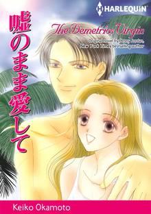SBCEN-9784596069436 Manga