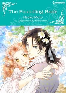 SBCEN-9784596069511 Manga