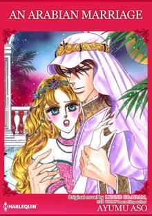 SBCEN-9784596071712 Manga
