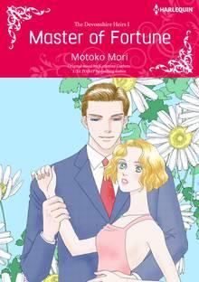 SBCEN-9784596071750 Manga