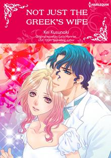 SBCEN-9784596071798 Manga