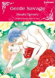 SBCEN-9784596071828 Manga