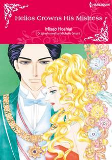 SBCEN-9784596071835 Manga