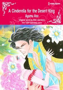 SBCEN-9784596079626 Manga