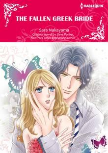 SBCEN-9784596079664 Manga