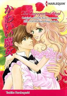 SBCEN-9784596084460 Manga