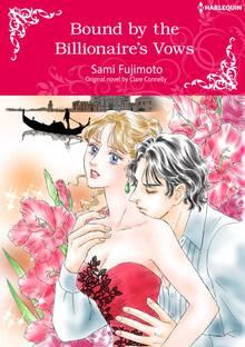 SBCEN-9784596084804 Manga
