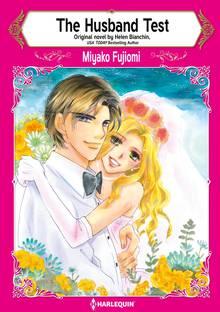 SBCEN-9784596168283 Manga