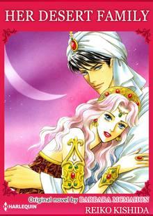 SBCEN-9784596171658 Manga